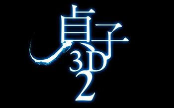 feature130826_sadako_main.jpg